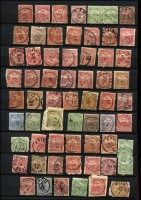 Lot 465 [1 of 4]:1888-1999 Collection in 64 page album with 1888-98 5k (many), selection of 'Turuls', 1900-16 2k King (150+) with mixed wmks, plenty of postmark interest throughout these early issues, numerous M/Ss or sheetlets incl 1948 Philatelic Congress, 1964 Tokyo Olympic M/S, 1972 Olympic Games M/S (2, 1st issue), 1978 Explorers M/S (both), 1999 Eclipse M/S, 2001 Millennium Crown M/S used, etc. High Catalogue value. Generally fine. (100s)