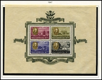 Lot 467 [1 of 8]:1940-53 Collection incl 1942 Red Cross in sheets of 10 (MUH), 1945-46 various Reconstruction pairs, 1947 Roosevelt (set 8 & 2 M/Ss), 1947 Stamp Day sheet of 4 (MUH), 1948 Trades' Union sheet of 4, MUH, 1949 Pushkin M/S (2, one imperf, both MUH), Stamp Day sheet of 4, Youth Festival M/S, 1950 Bem (3 & M/S MUH), 1953 Stalin M/S, Karl Marx M/S, People's Stadium (10) plus Wembley opt, Provincial Costumes (8). Many stamps are MUH. (100s)