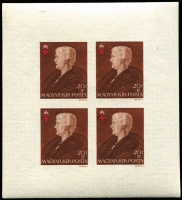 Lot 468 [1 of 2]:1942 Red Cross set in sheets of 4, both perf & imperf. (6 sheets)