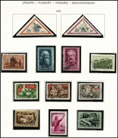 Lot 472 [1 of 5]:1952-63 Collection incl 1952 Budapest Philatelic Exhibition 60fi, 1955 State Printing Works M/S, 1958 Television M/S (MUH), Brussels Exhibition M/S (2 perf, 1 imperf, all MLH), Brussels Philatelic Congress (rounded corners), 1959 Hayden M/S CTO, 1960 Lace (8) & Warsaw Conference M/S, Olympics (11 & M/S), 1961 Liszt (3 & M/S), 1962 Gagarin, etc, M/S (2, one imperf), Football (8 & M/S), Malaria M/S, Stamp Day (strip & M/S), Skating (7 & M/S), 1963 Vostock M/S, many commems. (100s)