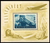 Lot 1549 [1 of 2]:1948 Re-Opening of Budapest Chain Bridge Airmail M/Ss. SG #1036a & b, Cat £320. (2)
