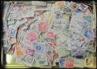 Lot 72:Czechoslovakia 0.16kg (approx) of early to recent, off paper. (100s)