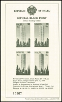 Lot 421:1978 Provisional Opts Black Print on numbered sheets. (c.100 sheets)