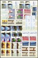 Lot 475 [3 of 6]:1960s-2014 Accumulation in 3 large 64 page stockbooks with up to seven sets of many issues, numerous later sheetlets & M/Ss, Priorities, se-tenant pairs & blocks, plus selection of CTO sets, etc. Cat value far in excess of £8,300++. HEAVY LOT. 6.25kg. (1,000s)