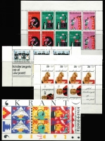 Lot 476 [2 of 2]:1965-93 Child Welfare M/Ss accumulation incl 1965, 67 (3) 70, 71, 72, 73 (2), 74 (3), 75 (4), 78, 79 (2), 80 (2), 81, 82 (2), 83 (2), 84 (4), 85 (2), 86 (3), 87 (2), 88, & 1993. Generally fine. Cat £350+ (39)