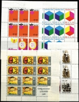 Lot 476 [1 of 2]:1965-93 Child Welfare M/Ss accumulation incl 1965, 67 (3) 70, 71, 72, 73 (2), 74 (3), 75 (4), 78, 79 (2), 80 (2), 81, 82 (2), 83 (2), 84 (4), 85 (2), 86 (3), 87 (2), 88, & 1993. Generally fine. Cat £350+ (39)