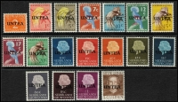 Lot 1606 [2 of 2]:1963 UNTEA Opts set of 19. (19)