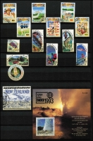 Lot 402 [2 of 4]:1975-2007 Collection in five 64 page albums of fine used issues almost complete with Health M/Ss, Framas, many optd M/Ss incl 'Philex France' M/S, 1987 CAPEX M/S (2), 1988 Stamp Centenary M/Ss SYDPEX' opt, 1989 'SPECIMEN' Packs (2), 1989 Health M/S optd World Stamp Expo 89, Post X 95, Southpex 96, numerous commems, etc, Booklets (MUH) & Booklet panes, se-tenant issues, 2000 Millennium sheetlet of 10, one unit map of NZ missing, peel & sticks, etc. HEAVY LOT. (10kgs). (100s)