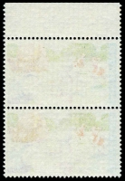 Lot 1782:1971 Health Hockey 3c + 1c marginal pair showing Off-set on reverse. CP Cat T43a(Z). Cat NZ$400.