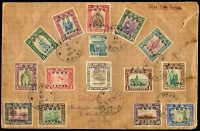 "Lot 1632:1944 Japanese Occupation opts (13) plus 1942 30c and Brunei 1942-44 5c all tied to cover to Kuching by '2/10/2604 [1944] cds alongside mss ""FIRST DAY COVER"". Cat £11,250+ on cover. Many faults."
