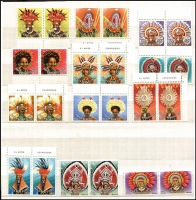 Lot 366 [2 of 3]:1952-80s Accumulation in large Chinese stockbook with few pre-decimal MUH, range of 1960s-80s issues incl 1977 Headdresses (2 sets), 1980 Sth Pacific Arts complete sheet of 50, 1981 Kingfishers (16 sets in blocks), 1985 P.O. Centenary 4 sets & 2 M/Ss, etc. Generally fine. (100s)
