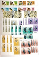 Lot 366 [1 of 3]:1952-80s Accumulation in large Chinese stockbook with few pre-decimal MUH, range of 1960s-80s issues incl 1977 Headdresses (2 sets), 1980 Sth Pacific Arts complete sheet of 50, 1981 Kingfishers (16 sets in blocks), 1985 P.O. Centenary 4 sets & 2 M/Ss, etc. Generally fine. (100s)