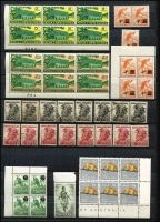 Lot 355 [1 of 4]:1952-90s Accumulation in 2 sparsely filled stockbooks (one 32 page, the other 30 page) with MUH incl 1961 Legislative Council corner blocks of 6, 1964-65 10/- Bird, range of other pre-decimals issues incl 1965 Prows (5 sets), Decimals incl 1973-74 Panorama set plus numerous extra values to $1, range of later commems, also 1970 (May) & 1971 Booklets. Used incl 1958 3½d black (8), and various other issues. Generally fine. (100s)