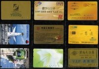 Lot 14 [2 of 2]:China & Japan selection, many subjects. (90)