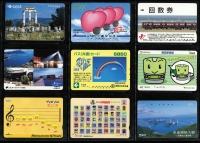 Lot 14 [1 of 2]:China & Japan selection, many subjects. (90)