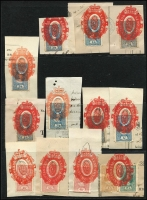 Lot 312 [2 of 5]:1860s-1960s selection incl 1860-61 'REGISTERED' (6d) olive-yellow, used, 1895 Reprint 'REGISTERED' (6d) orange-yellow MLH, plus several values in blocks or strips with minor plate varieties also Revenue Stamps 1895 Impressed Duty various to 20/- (3), 30/-, 40/- (2), £3, £5, 1930-60 Numeral Design £4, 50/-, £30 (2), 1918 Adhesive Duty various to 5/- etc. Generally fine. (78)