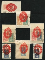Lot 312 [3 of 5]:1860s-1960s selection incl 1860-61 'REGISTERED' (6d) olive-yellow, used, 1895 Reprint 'REGISTERED' (6d) orange-yellow MLH, plus several values in blocks or strips with minor plate varieties also Revenue Stamps 1895 Impressed Duty various to 20/- (3), 30/-, 40/- (2), £3, £5, 1930-60 Numeral Design £4, 50/-, £30 (2), 1918 Adhesive Duty various to 5/- etc. Generally fine. (78)