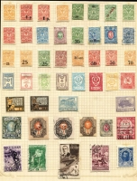Lot 404 [3 of 4]:1880s-1940s Accumulation with strength in 1930s-40s commems, some on approval pages (priced in £.s.d.!!!) incl 1938 Crimea Views (12), Aviation (9), 1941 Lermontov (2 sets), Mobilisation 30k P12½x12 (2), National Defence 30k (3), Surikov (5),1942 Mir Ali Shir (2), etc. Cat approx £1,000+. Generally fine. (Few 100)
