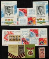 Lot 405 [2 of 2]:1950s-90s with Miniature Sheet accumulation incl 1957 International Philatelic Exhibition, 1958 Architects Union, 1976 Gagarin M/S (2, one CTO), numerous other space related M/Ss, also 1962 Cosmonaut Commemoration 1r, 1966 (triangular) Antarctic block of 3, etc, range of Polish issues. (100s)