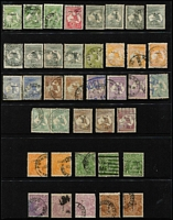 Lot 385:Commonwealth Period Perf 'T' Selection with Kangaroos incl 4d orange (3), 6d blue (2), 6d brown, 2/- brown (3rd wmk) (2), etc; KGV Heads incl 4½d (3), 5d (2). Mixed condition. (39)