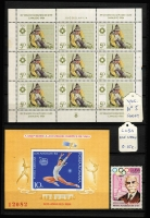 Lot 85 [2 of 3]:Olympics 1984: Los Angeles/Sarajevo Collection in small 32 page KA-BE album with numerous countries represented with sets, M/Ss, sheetlets, etc. Retail stated to be A$400+. (100s)