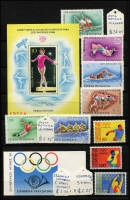 Lot 85 [1 of 3]:Olympics 1984: Los Angeles/Sarajevo Collection in small 32 page KA-BE album with numerous countries represented with sets, M/Ss, sheetlets, etc. Retail stated to be A$400+. (100s)