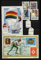 Lot 86 [2 of 3]:Olympics 1984: Los Angeles Collection in small 32 page KA-BE album with numerous countries represented with sets, M/Ss, sheetlets, etc. Retail stated to be A$400+. (100s)