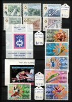 Lot 87 [3 of 3]:Olympics 1984: Los Angeles Collection in small 32 page KA-BE album with numerous countries represented with sets, M/Ss, sheetlets, also several issues for Sarajevo Winter Olympics. Retail stated to be A$400+. (200+ & 40+ M/Ss/sheetlets)