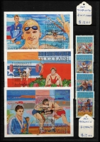Lot 88 [1 of 3]:Olympics 1984: Los Angeles Collection in small 32 page KA-BE album with numerous countries represented with sets, M/Ss, sheetlets, also several issues for Sarajevo Winter Olympics. Retail stated to be A$230+. (115, 30 M/Ss/sheetlets)