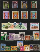 Lot 129 [1 of 4]:Scouts: 1950s-80s Selection on 18 Hagners from Arab States, Ascension, Ghana, Grenada, Iran, Laos, Transkei, etc. (Approx 300 & 114 M/Ss/Sheetlets,)