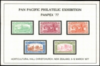 Lot 100 [2 of 3]:Stamp Exhibitions New Zealand: 1977 Panpex 77 Souvenir numbered sheetlet (300++), 1990 Leigh Mardon perforated publicity M/S (no denomination) for 'London 1990' (450+). (750+)