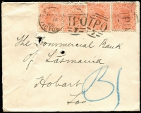 Lot 337 [3 of 4]:1904-07 Cover selection of 'Tattersall's' covers to 5 different addresses in Hobart with 5 'UP TRAIN' cancels ([MG 3 (2), 13, 17], one additionally cancelled with 3 'TPO' strikes), 1907 cover with oval 'T4D' and 3d Postage Dues pair affixed and cancelled 'HOBART', another cover with boxed 'TOO (LA)TE' handstamp, 1907 registered cover with 5d brown. All covers have the usual filing holes. Mixed condition. (8)
