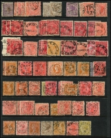 Lot 339:TPO, Up Train & Down Train: cancellations, many dated examples with 30+ different pmks. (80+)