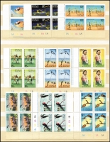 Lot 423 [1 of 2]:Accumulation in album & on 38 Hagners, incl Christmas Island 1970-84 range incl 1972-73 Ships, 1977-78 Visitors & many commems also in imprint blocks of 6, etc. (Retail $300+). Nauru 1973-76 range mostly in Plate blocks of 4 incl 1973 Picts, 1974 UPU (ex M/Ss), 1st Contact (2 sets), etc. (Retail $250+). Total Retail $550+. (100s)