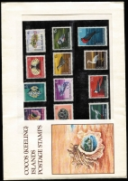 Lot 444 [4 of 7]:AAT 1966-68 Pictorials in 'Japanese Pack', also Cocos (Keeling) Islands 1969 Pack (2, one in sealed pack as issued, the other in sealed Cocos illustrated window envelope). (3)
