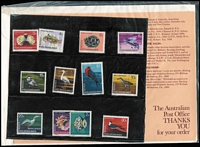Lot 411 [3 of 3]:AAT 1966-68 Pictorials in 'Japanese Pack', also Cocos (Keeling) Islands 1969 Pack (2, one in sealed pack as issued, the other in sealed Cocos illustrated window envelope). (3)