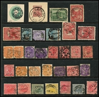 Lot 386 [3 of 5]:Australia & States: collection with range of Colonial period, plus pre-decimal selection of KGV-KGVI with many cds. Some on piece. Mixed condition. (300+)