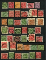 Lot 386 [1 of 5]:Australia & States: collection with range of Colonial period, plus pre-decimal selection of KGV-KGVI with many cds. Some on piece. Mixed condition. (300+)
