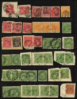 Lot 371 [2 of 4]:Victorian Barred Numerals: selection on KGV Heads, plus an array of cds from NSW, QLD, Tas & Vic, again all on KGV Heads c1920s-30s with many on piece. (Approx 150)