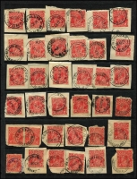 Lot 371 [3 of 4]:Victorian Barred Numerals: selection on KGV Heads, plus an array of cds from NSW, QLD, Tas & Vic, again all on KGV Heads c1920s-30s with many on piece. (Approx 150)