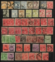 Lot 240 [1 of 5]:Roos & KGV Accumulation incl Roos 4d orange (2), 3rd Wmk 2/- brown, maroon, KGV 1d reds (17, incl Die II), various others (with strength in 2d reds wmk inv) to 5d (8), 1/4d. few optd 'OS' incl 4d olive, few perf 'OS'. Mixed condition. (100s)
