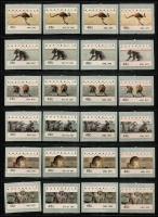 Lot 331 [2 of 3]:Counter Printed Stamps in full sets with special issues incl Ghan to Darwin, Phila Korea, Stampex 2003. Sets to 70c, $1, $1.45. Face value $350.