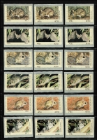 Lot 331 [1 of 3]:Counter Printed Stamps in full sets with special issues incl Ghan to Darwin, Phila Korea, Stampex 2003. Sets to 70c, $1, $1.45. Face value $350.