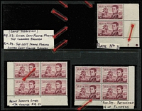 Lot 620 [2 of 3]:1966-74 $1 Flinders with annotated varieties in corner blocks of 4 (2) or 6 (4) with Left frame missing for 4-5mm from base, and top left corner broken, various recuts, missing frames, broken corners, etc, also Plate 3 bottom centre vertical pair. Good lot for specialist. BW #463, Cat $400+. (7 blocks)