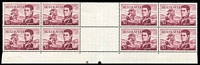 Lot 375:1966-74 $1 Flinders Perf 14¾x14 gutter block of 8 (central fold) showing almost complete Plate no. 3. Scarce. BW #464, Cat $720. (8)