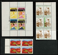 Lot 261 [3 of 3]:1966-76 Varieties Selection incl 1966 Hartog 4c two corner blocks of 8 & corner block of 4, each with some units affected by paper fold prior to printing, 1972 Rehabilitation 12c corner block of 6, one unit with Doctor Blade flaw, 1976 Scenes 35c block of 4, two units with paper join, Nat Stamp Week M/S 2 units with Doctor Blade flaw. (7 Items)
