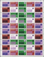 Lot 266:1971 7c Christmas Cream Paper pane of 50, unmounted. 572-78. (50)