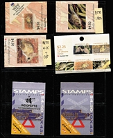 Lot 345 [2 of 3]:Booklets 1989-2002 with range of reprints, 1k, 2k, etc, incl $4.50 (31), $7.60, $8 (2), $9 ATM Triangular, etc, several booklets optd for Stamp or Stamp & Coin Shows. Face value $215+. (59 Booklets & 2 sheetlets)