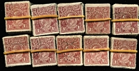 Lot 172 [2 of 3]:1½d Brown various wmks, 40 bundles of 100. (4,000)
