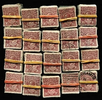 Lot 282 [3 of 3]:1½d Brown various wmks, 40 bundles of 100. (4,000)